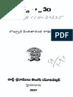 జ్యోతిర్వేదంjyothervedam