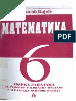 Matematika VI Razred, Borislav Bajic