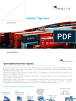 Transport Balance Ukraine BT
