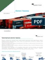 Transport Balance Ukraine BT