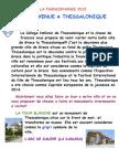 Guide de Thessalonique
