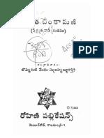 64 Tantra Books Translated