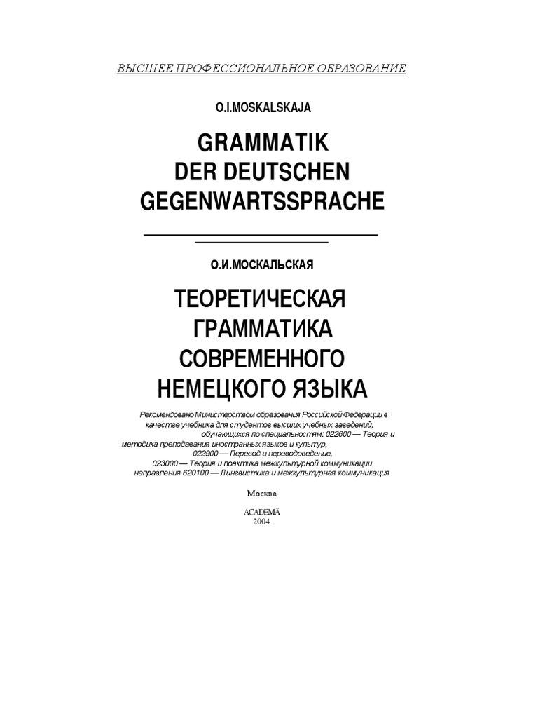 Ungewöhnlich Gute Wiederaufnahme Objektive Sätze Galerie - Entry ...