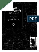 booksstream.com_HRA0000694.pdf