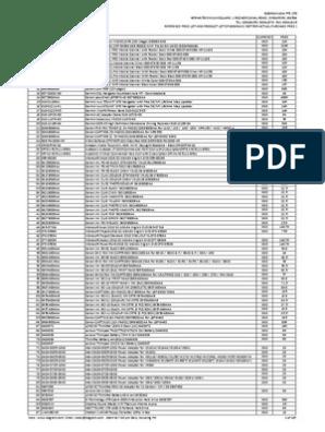 """7235 fits full-size ATX M//B 24/""""D NEW 2U 19/"""" rackmount case"""