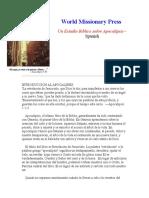 Unestudiobiblicosobreapocalipsis Espanol 130626203947 Phpapp02