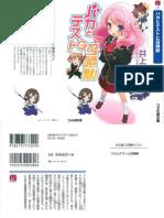 Baka to Test to Shoukanjuu 1