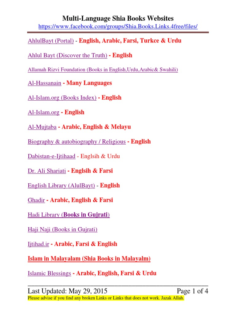 E-Books Links Multi Languages | Shia Islam | Urdu