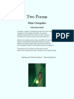 Poems and Friends