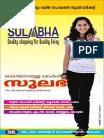 Sulabha Advt
