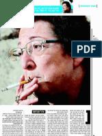 Maariv Political Supplement Feb12-10 [Chazan Interview]