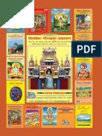 Gita Press Full Catalogue