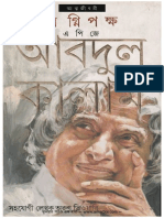 _Agni Pakkha Atmajibani by APJ Abdul Kalam (Wings of Fire an Autobiography
