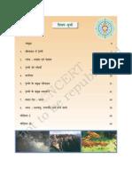 Prithvi Hamara Avas Class 6th Geography
