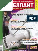 rus TELE-satellite 0909