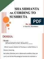 Dosha Ganral Seminar