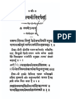 HindiBook Chanakya Neeti Darpan