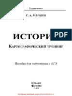 23749.pdf
