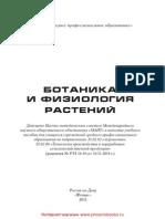23980.pdf
