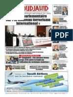 1711_20150610.pdf