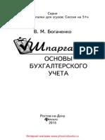 25219.pdf
