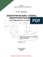 25322.pdf