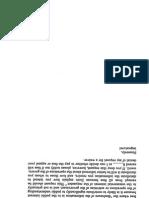 (Sample) FOIA p.2