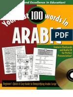 Arabic Words100