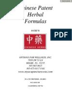 CEU Chinese Patent Herbal Formulas 2014