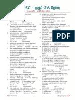 Tnpsc Group-2 a 2014 Ptk Study Materials Part-01