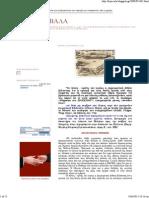 ΚΥΜΒΑΛΑ.pdf
