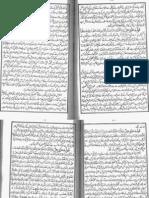Aasaar-e-Haideri-part-3