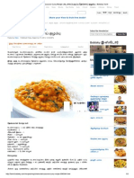 Chana Dal Coconut Curry ...குழம்பு - Boldsky Tamil.pdf