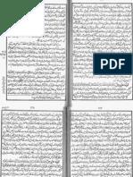 Aasaar-e-Haideri-part-4