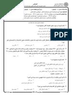 92-93-2.pdf