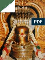 Vaithy