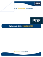 ONU, Manual del traductor.Oct2012