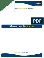 ONU, Manual del traductor.Oct2012
