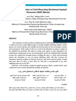 Structural Evaluation of Cold Recycling Reclaimed Asphalt Pavement (RAP) Blends