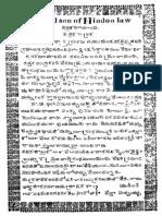 Dattakamimamsa & Dattakacandrika (Telugu edition)
