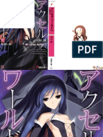 Accel World 11 the Carbide Wolf Completo en Español