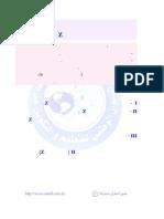 1- Division Euclidienne Dans Z - Congruences Dans Z