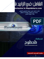 Rapid Share Book