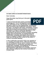 An Open Letter to Comrade Prakash Karat-By Dr. K S Manoj Ex MP