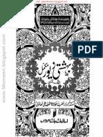 Bahishti Zewar Urdu.pdf