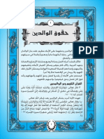 Akhlak3.pdf