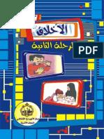 aklak_2nd.pdf