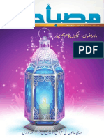Misbah Magazine Urdu apr-June 2015.pdf