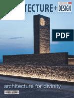 ArchitectureDesign_2015-05