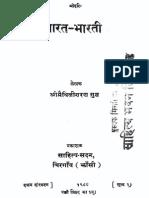Bharat Bharati.pdf